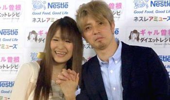 ギャル曽根 公開収録イベント.JPG