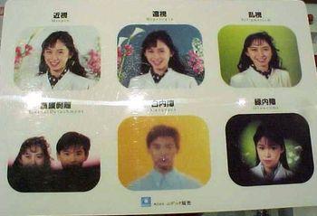 緑内障 見え方.JPG